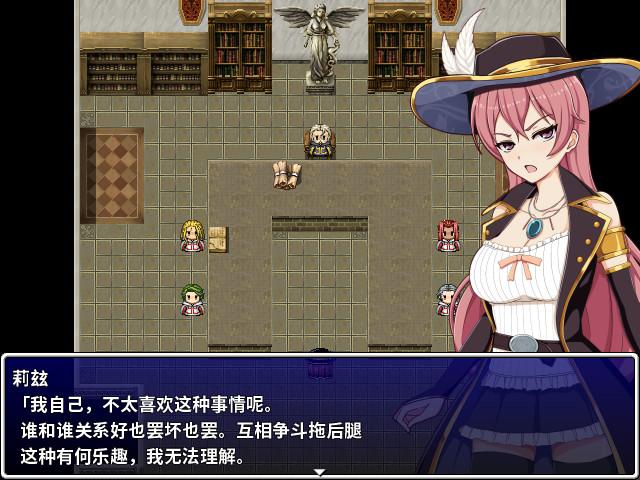 高塔之城的莉兹(V1.0.0-全DLC完整版)插图4