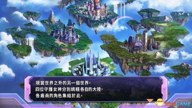 超次元游戏:海王星1插图3