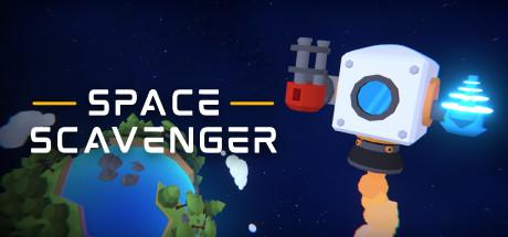 太空清道夫/Space Scavenger插图